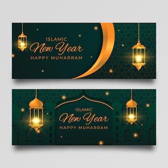 Banner de año nuevo islámico realista