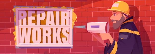 Banner de anuncios de dibujos animados de obras de reparación con manitas