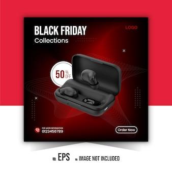 Banner de anuncios de instagram de promoción de marca de auriculares de black friday o publicación en redes sociales vector premium