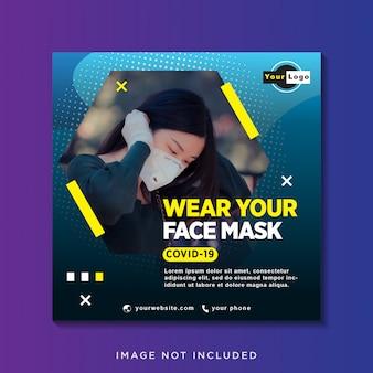 Banner de atención médica o folleto cuadrado con tema de prevención de virus para plantilla de publicación en redes sociales