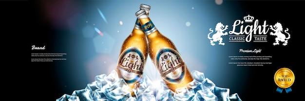 Banner de banner de cerveza lager clásica con elementos de cubitos de hielo en estilo 3d