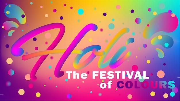 Banner de bienvenida en estilo disco para festival de holi