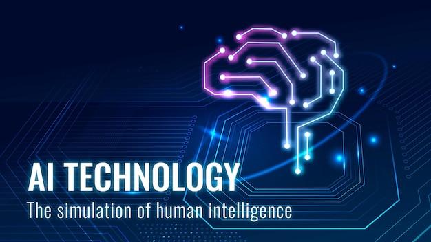 Banner de blog de tecnología disruptiva de vector de plantilla de tecnología ai futurista