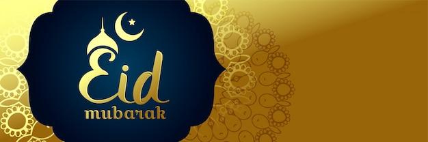 Banner brillante de eid mubarak dorado