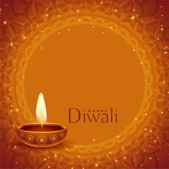 Banner brillante feliz diwali con espacio de texto