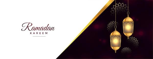 Banner brillante de ramadan kareem