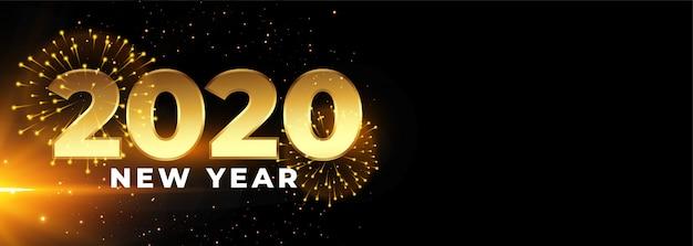 Banner de celebración de feliz año nuevo 2020 con fuegos artificiales