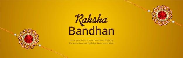 Banner de celebración del festival de raksha bandhan de la india