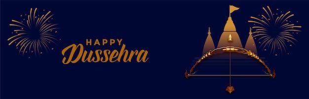 Banner de celebración india feliz dussehra con vector dhanush baan