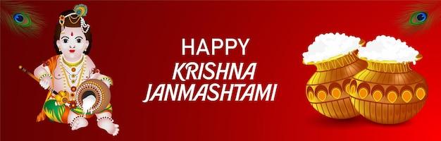 Banner de celebración de krishna janmashtami con ilustración del señor krishna