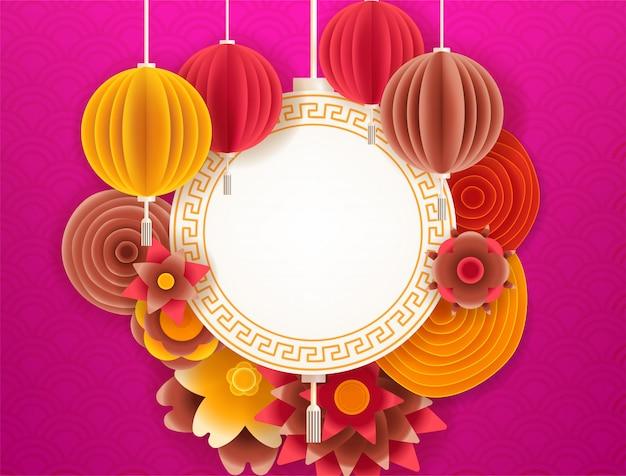 Banner de círculo de año nuevo lunar