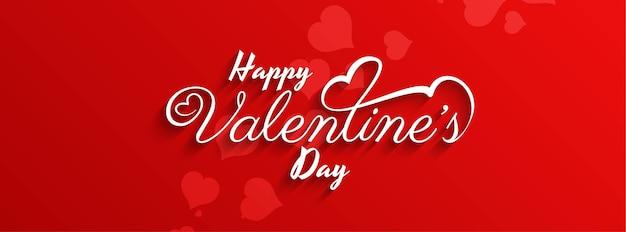 Banner de color rojo abstracto feliz día de san valentín