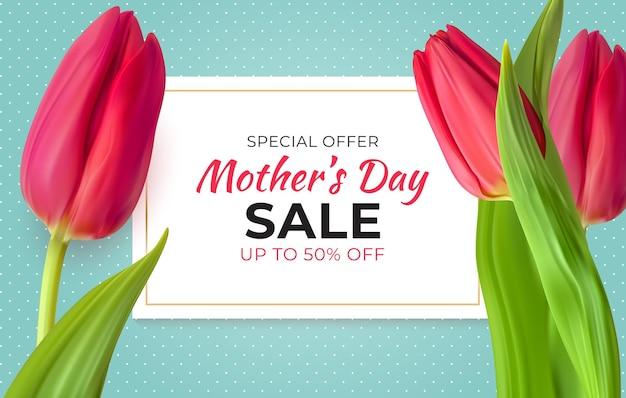 Banner de color de venta del día de la madre