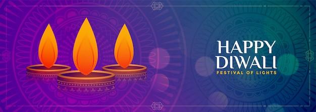 Banner colorido auspicioso feliz diwali