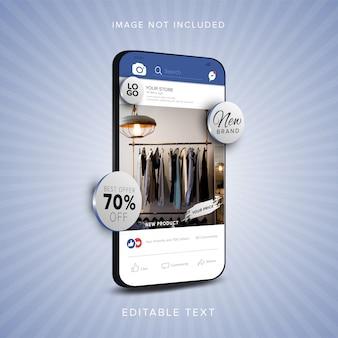 Banner de compras en línea en la aplicación de redes sociales móviles