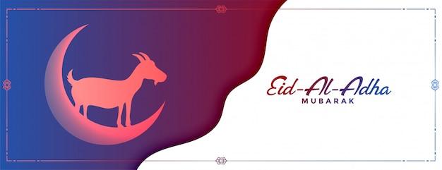 Banner de concepto de eid al adha mubarak con cabra y luna