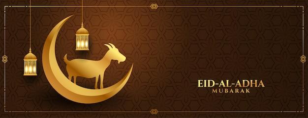 Banner de concepto islámico eid al adha mubarak con cabra dorada