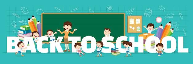Banner de concepto de regreso a la escuela