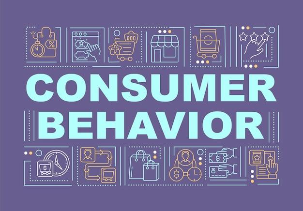 Banner de conceptos de palabra de comportamiento del consumidor
