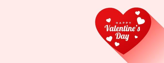 Banner de corazón de feliz día de san valentín con espacio de texto