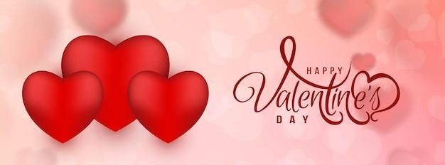 Banner de corazones borrosos abstracto feliz día de san valentín