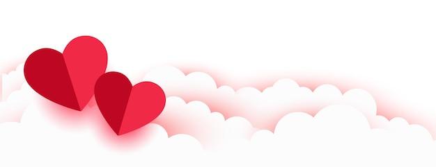 Banner de corazones y nubes de papel romántico de san valentín