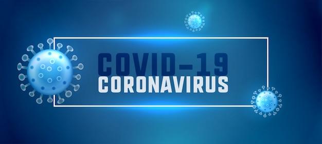 Banner de coronavirus covid-19 con diseño de células virales