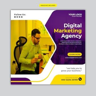 Banner corporativo de agencia de marketing digital o plantilla de publicaciones en redes sociales