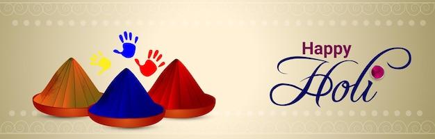 Banner creativo para la celebración del festival indio holi feliz