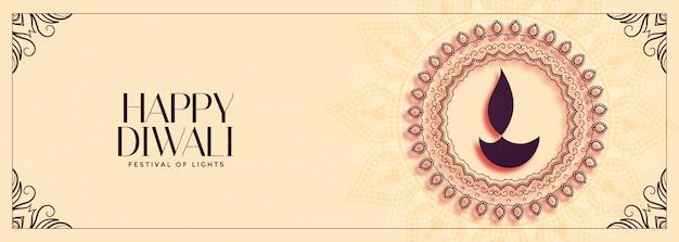 Banner creativo feliz diwali festival