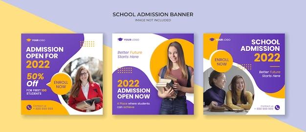 Banner cuadrado de admisión escolar. adecuado para banner educativo y plantilla de publicación en redes sociales.
