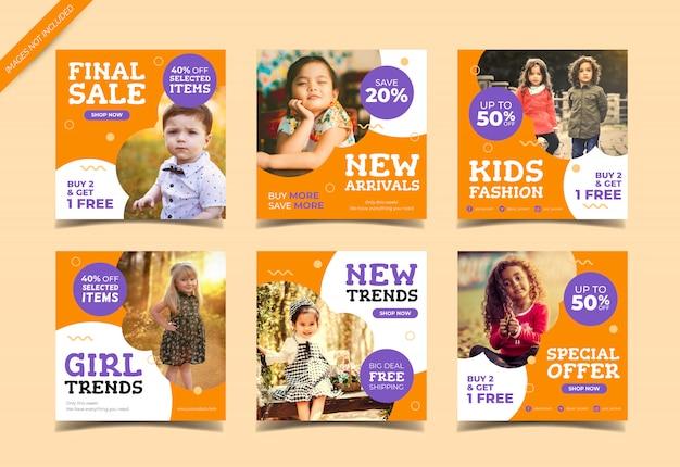 Banner cuadrado de venta de moda infantil para plantilla de publicación de redes sociales
