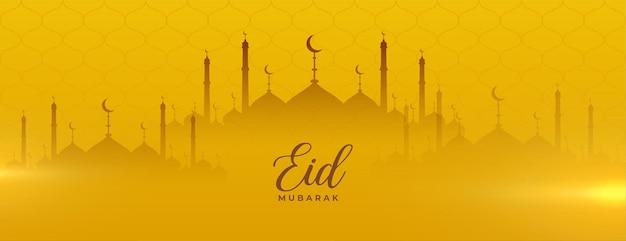 Banner cultural eid mubarak con diseño de mezquita.