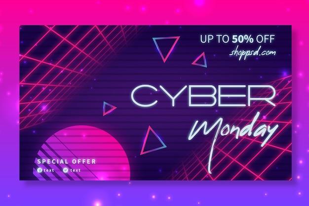 Banner de cyber monday