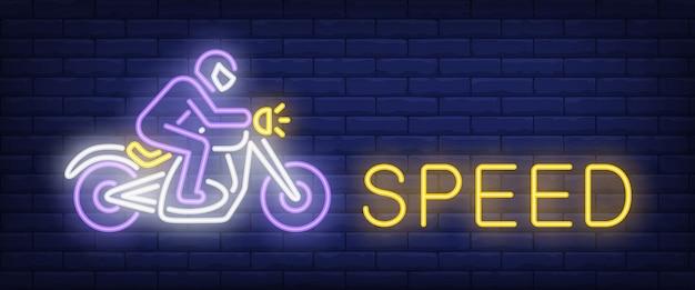 Banner de estilo de neón de velocidad