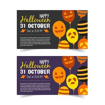 Banner de invitación de feliz halloween.