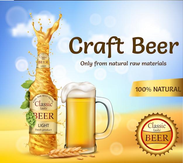 Banner de promoción con botella remolino abstracta de cerveza dorada artesanal