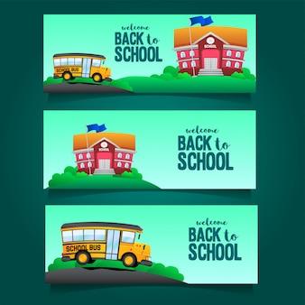 Banner de regreso a la escuela con la ilustración de la escuela de autobuses