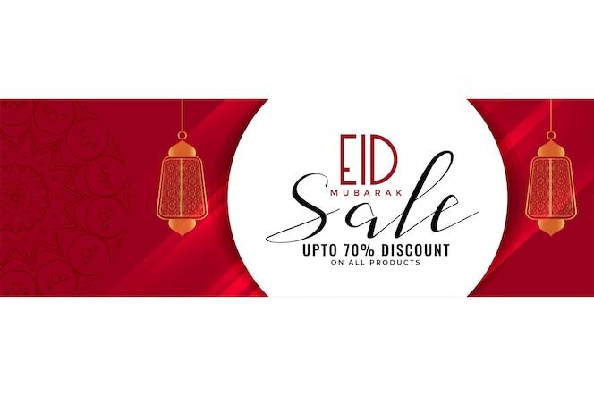 Banner de venta eid o encabezado con linternas colgantes