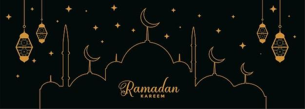 Banner de decoración de ramadan kareem negro y dorado plano