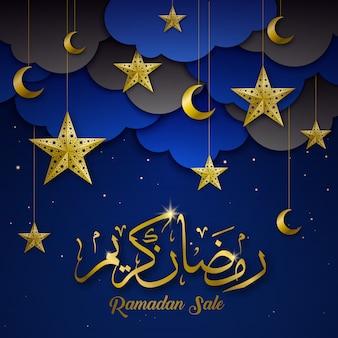 Banner de decoraciones de ramadán kareem