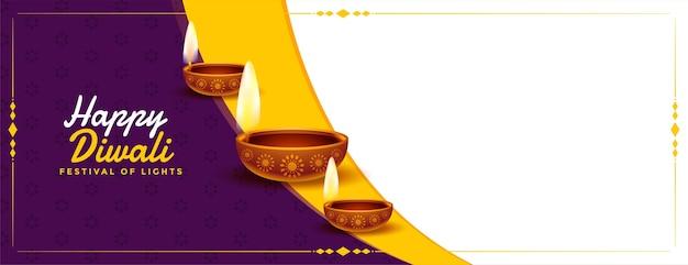 Banner decorativo diya feliz diwali con espacio de texto