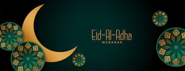 Banner decorativo del festival islámico eid al adha