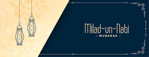 Banner decorativo del festival milad un nabi
