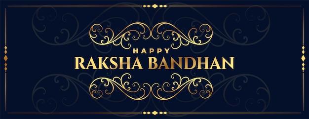 Banner decorativo del festival raksha bandhan dorado