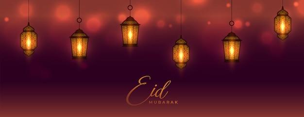 Banner decorativo de linterna islámica realista de eid mubarak