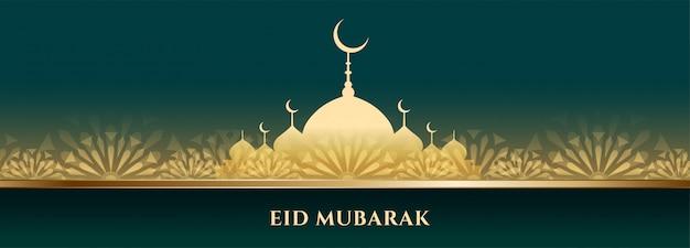Banner decorativo de la mezquita para el festival eid mubarak