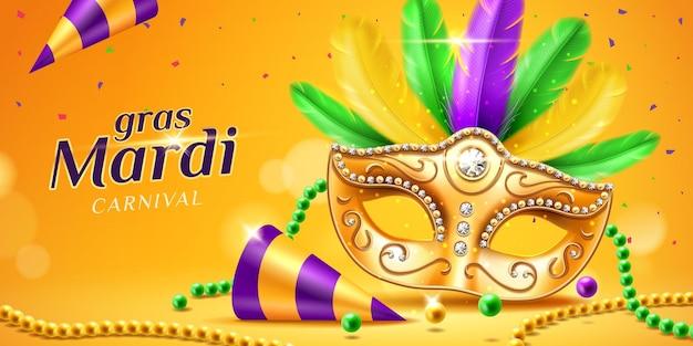 Banner de desfile de mardi gras con mascarada o máscara de carnaval y abalorios