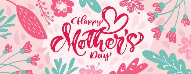Banner del día de las madres felices