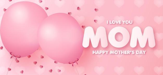 Banner del día de las madres con fondo realista de globos rosados